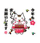 ボケま専科4イベント編(個別スタンプ:6)