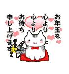 ボケま専科4イベント編(個別スタンプ:7)