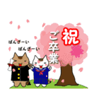 ボケま専科4イベント編(個別スタンプ:13)
