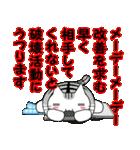 ボケま専科4イベント編(個別スタンプ:17)