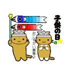 ボケま専科4イベント編(個別スタンプ:19)