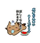 ボケま専科4イベント編(個別スタンプ:29)