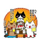 ボケま専科4イベント編(個別スタンプ:36)