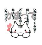 ボケま専科4イベント編(個別スタンプ:37)