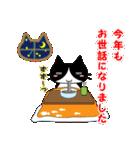 ボケま専科4イベント編(個別スタンプ:40)