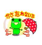梅雨に便利。傘持った?かえる君(個別スタンプ:01)
