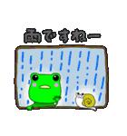 梅雨に便利。傘持った?かえる君(個別スタンプ:06)