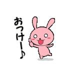 伝えるウサギ伝わるパンダ(個別スタンプ:1)