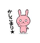 伝えるウサギ伝わるパンダ(個別スタンプ:3)