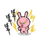 伝えるウサギ伝わるパンダ(個別スタンプ:7)
