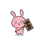 伝えるウサギ伝わるパンダ(個別スタンプ:9)