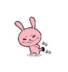 伝えるウサギ伝わるパンダ(個別スタンプ:10)
