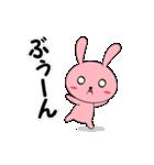伝えるウサギ伝わるパンダ(個別スタンプ:11)