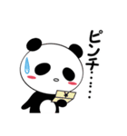 伝えるウサギ伝わるパンダ(個別スタンプ:19)
