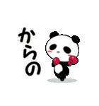 伝えるウサギ伝わるパンダ(個別スタンプ:20)
