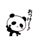 伝えるウサギ伝わるパンダ(個別スタンプ:21)