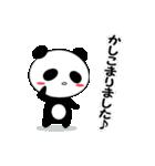 伝えるウサギ伝わるパンダ(個別スタンプ:23)
