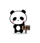 伝えるウサギ伝わるパンダ(個別スタンプ:29)
