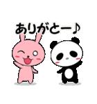 伝えるウサギ伝わるパンダ(個別スタンプ:32)