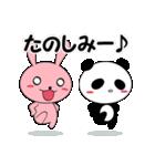 伝えるウサギ伝わるパンダ(個別スタンプ:33)