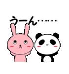 伝えるウサギ伝わるパンダ(個別スタンプ:35)