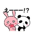 伝えるウサギ伝わるパンダ(個別スタンプ:38)