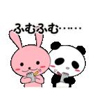 伝えるウサギ伝わるパンダ(個別スタンプ:39)