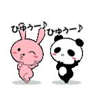 伝えるウサギ伝わるパンダ(個別スタンプ:40)