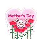 父の日・母の日に贈りたいコトバ(個別スタンプ:01)