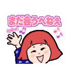 岩手のわらしこちゃん【挨拶編】(個別スタンプ:01)
