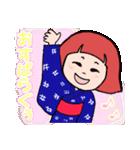 岩手のわらしこちゃん【挨拶編】(個別スタンプ:03)