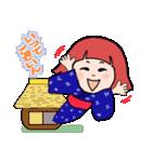 岩手のわらしこちゃん【挨拶編】(個別スタンプ:04)