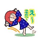 岩手のわらしこちゃん【挨拶編】(個別スタンプ:06)