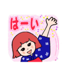 岩手のわらしこちゃん【挨拶編】(個別スタンプ:10)