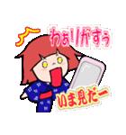 岩手のわらしこちゃん【挨拶編】(個別スタンプ:11)