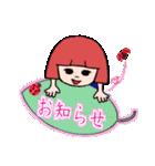 岩手のわらしこちゃん【挨拶編】(個別スタンプ:15)
