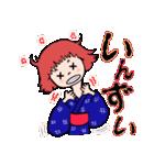 岩手のわらしこちゃん【挨拶編】(個別スタンプ:16)