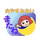 岩手のわらしこちゃん【挨拶編】(個別スタンプ:20)