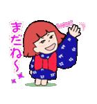 岩手のわらしこちゃん【挨拶編】(個別スタンプ:28)
