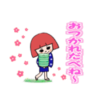岩手のわらしこちゃん【挨拶編】(個別スタンプ:32)