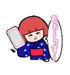岩手のわらしこちゃん【挨拶編】(個別スタンプ:33)