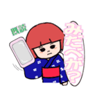 岩手のわらしこちゃん【挨拶編】(個別スタンプ:34)