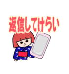 岩手のわらしこちゃん【挨拶編】(個別スタンプ:35)