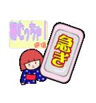 岩手のわらしこちゃん【挨拶編】(個別スタンプ:36)
