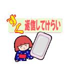 岩手のわらしこちゃん【挨拶編】(個別スタンプ:37)