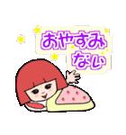 岩手のわらしこちゃん【挨拶編】(個別スタンプ:38)