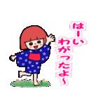 岩手のわらしこちゃん【挨拶編】(個別スタンプ:39)