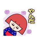 岩手のわらしこちゃん【挨拶編】(個別スタンプ:40)
