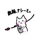 白ねこスタンプズ(個別スタンプ:07)
