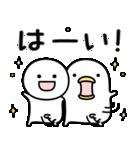 うるせぇトリとまるいの(個別スタンプ:02)